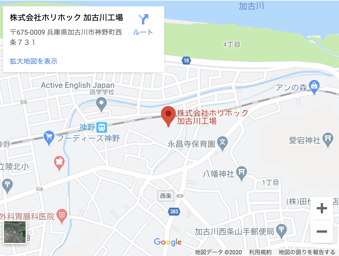 ホリホック加古川工場MAP